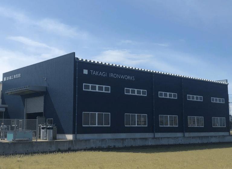 高木鉄工新工場